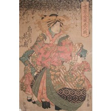 Utagawa Sadahide: The Dragon Obi: Hanaogi from Ogiya - Ronin Gallery