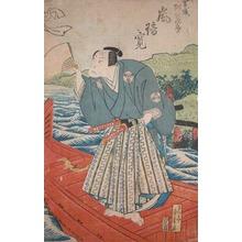 Shigeharu: Kabuki Actor Arashi Rikan as Miyagi Asojiro - Ronin Gallery