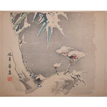 Watanabe Shotei: Snow Covered Forest - Ronin Gallery