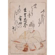 Katsukawa Shunsho: Mibu no Tadamine - Ronin Gallery