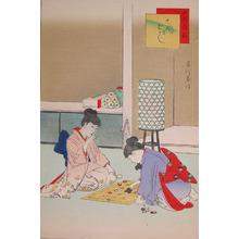 Shuntei: Backgammon - Ronin Gallery