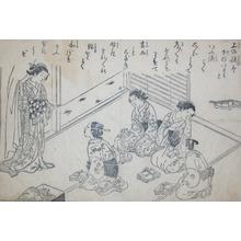 Nishikawa Sukenobu: Courtesans - Ronin Gallery