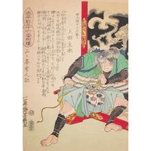 Ochiai Yoshiiku: Ueda Mondo - Ronin Gallery