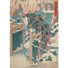 豊川芳国: Kusunoki Masatsura - Ronin Gallery
