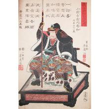 Utagawa Yoshitora: Onodera Shunai Hidekazu - Ronin Gallery