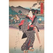 Keisai Eisen: Hamamatsu: Castle Town - Ronin Gallery
