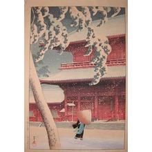 川瀬巴水: Shiba Zojo Temple in Snow - Ronin Gallery