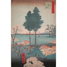 歌川広重: Suwa Bluff at Nippoi - Ronin Gallery