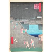 Utagawa Hiroshige: Toranomon Gate - Ronin Gallery