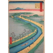 歌川広重: Towboats on Yotsugidori Canal - Ronin Gallery