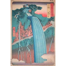 Utagawa Hiroshige: Waterfall at Nikko in Shimosa - Ronin Gallery