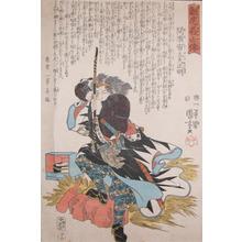 Utagawa Kuniyoshi: Mase Chudayu Masaaki - Ronin Gallery