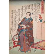 歌川国芳: Tatenaka Kanbyoe Shigeharu - Ronin Gallery