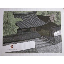 Saito: Miyoho-in Kyoto - Ronin Gallery
