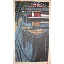 Sekino: Pond of Night - Ronin Gallery