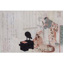 Shinsai: Dressing the Hair - Ronin Gallery