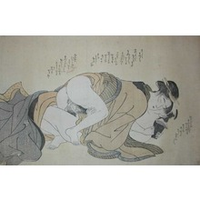 Kitagawa Utamaro: Flirtation: I Love You - Ronin Gallery