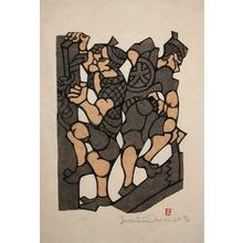 森義利: Carpenters - Ronin Gallery