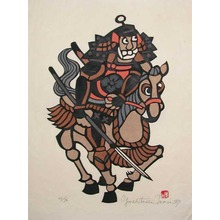 森義利: Warrior on a Horse - Ronin Gallery