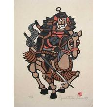 森義利: Warrior on a Horse - Ronin Gallery
