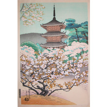 Asada: Pagoda and Cherry Blossoms - Ronin Gallery