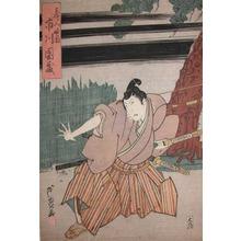 Gigado Ashiyuki: Kabuki Actor Ichikawa Danzo - Ronin Gallery