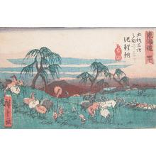 Utagawa Hiroshige: Horse Fair at Chiryu - Ronin Gallery