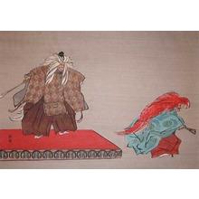 Tsukioka Kogyo: Kotei; The Emperor - Ronin Gallery