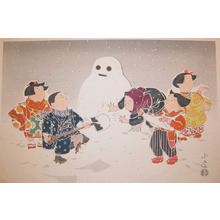 Konobu IV: Children and a Snowman - Ronin Gallery