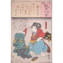 歌川国芳: Hakoo-maru - Ronin Gallery