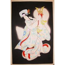 代長谷川貞信〈3〉: Princess Yaegaki - Ronin Gallery