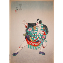 Tadamasa: Kyogen; Sukeroku - Ronin Gallery