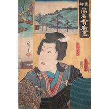 Utagawa Hiroshige: Shirai Gonpachi - Ronin Gallery