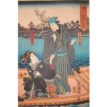 Utagawa Kunisada: The Lovers Chubei and Umegawa on Ferry at Sumida - Ronin Gallery