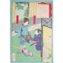 落合芳幾: Chiyo and Fuku - Ronin Gallery