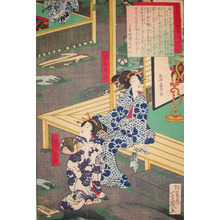 落合芳幾: Daishichi at Imado - Ronin Gallery