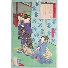 Ochiai Yoshiiku: Ocho and kanekichi - Ronin Gallery