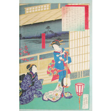 Ochiai Yoshiiku: Sato - Ronin Gallery