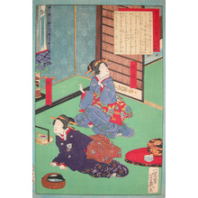 落合芳幾: Senhoro at Kihara - Ronin Gallery