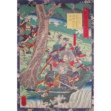 歌川芳艶: Hayase Hanshiro Follower of Umanosuke - Ronin Gallery