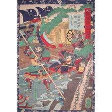 Utagawa Yoshitsuya: Kazuie & His Followers - Ronin Gallery