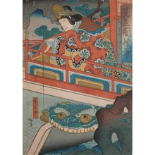 Utagawa Hirosada: Releasing Red Rouge - Ronin Gallery