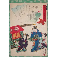 二代歌川国貞: Sekiya, The Gate House: Chapter 16 - Ronin Gallery