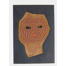 Maki Haku: 71-2 - Ronin Gallery