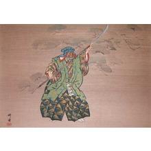 Tsukioka Kogyo: Kumasaka - Ronin Gallery
