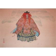 Tsukioka Kogyo: Shoki; Chung K'uei - Ronin Gallery