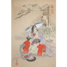 Koko: Tokiwa-gozen Protecting Her Children - Ronin Gallery