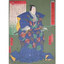 Utagawa Yoshitaki: Jitsukawa Enzaburo - Ronin Gallery