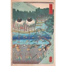 Utagawa Yoshitsuya: Tsuchiyama - Ronin Gallery