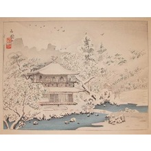 Unknown: Silver Pavilion in Snow - Ronin Gallery